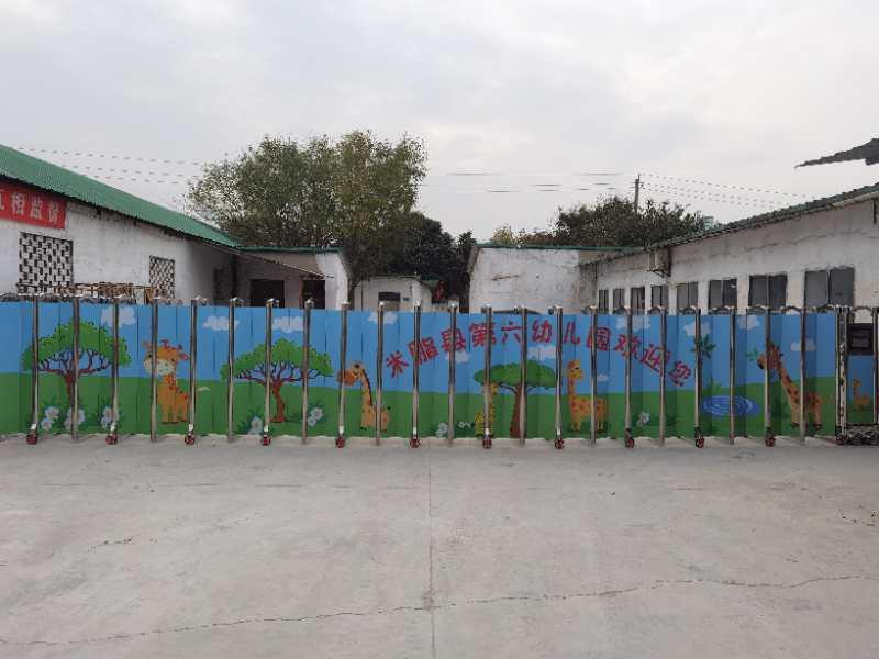 榆林米脂第六幼儿园